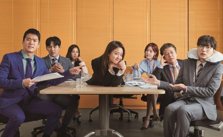 自己発光オフィス 韓国ドラマ 日本語字幕